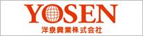 洋泉興業株式会社